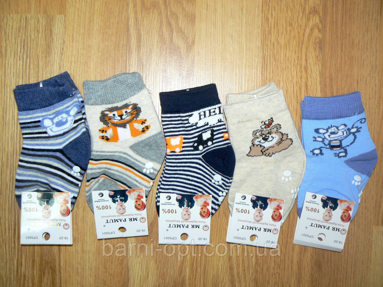 Носки для мальчиков оптом Mr.Pamut оптом 15-20 р