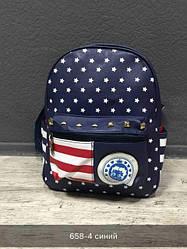 """Жіночий рюкзак """"Американський прапор"""""""