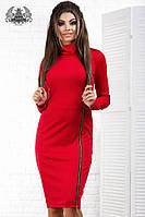 Платье с молнией в расцветках  30978