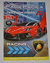"""Раскраска 3 в 1: загадки, раскраска, игра """"Racing"""",  А4, 8 стр"""