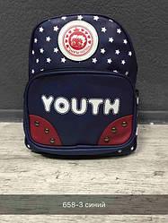 """Жіночий рюкзак """"YOUTH"""""""