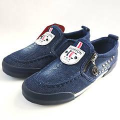 Мокасины для мальчика синие джинс Fashion 32р.-37р. 6131-2