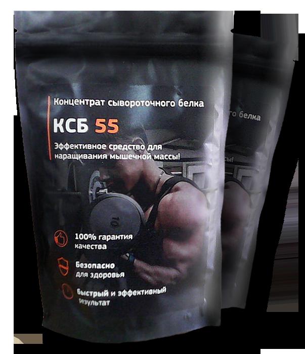 КСБ55 (KSB55)  Концентрат Сывороточного Белка 12632