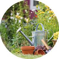 Товары для сада и огорода
