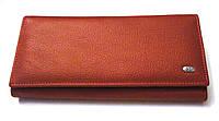 Женский кожаный бордовый кошелек в подарочной упаковке