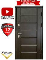 Двери входные (правые и левые) Канзас металлические, Украина Very Dveri. Вхідні двері 850*2030 мм, стандартные замки, ABUS KD-6