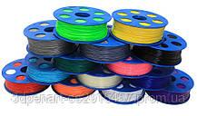 Нить ABS-пластик для 3D-принтера 1.75 мм котушка 0,75кг