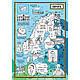 Книжка Атлас-розмальовка: Мапи Історія /Ранок, фото 2