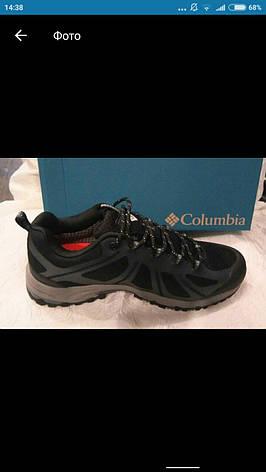 Мужские кроссовки Columbia Peakfreak Xcrsn (Waterproof - купить по ... 4241272de8f