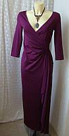 Платье элегантное стрейч Rainbow р.40-42 7741а