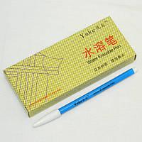 Исчезающий (водорастворимый) маркерYoke для ткани, синий