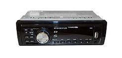 Автомагнитола MP3 5983