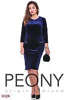 Платье Паленсия (синий)