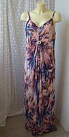 Платье летнее сарафан макси Atmosphere р.48 7744а, фото 1