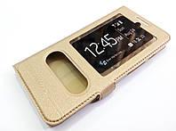 Чехол книжка с окошками для Asus Zenfone 5 A500CG / A501CG / A500KL золотой