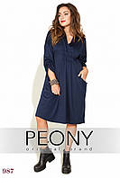 Платье Толедо (52 размер, темно - синий) ТМ «PEONY»