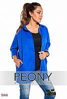 Женская рубашка Гранада (54 размер, электрик) ТМ «PEONY»