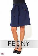 Женские шорты Энс (56 размер, синий) ТМ «PEONY»