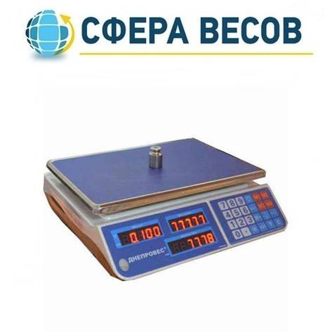 Весы торговые Днепровес F902H-30EL1 (30 кг), фото 2