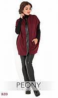 Жакет Монс (52 размер, бордовый) ТМ «PEONY»