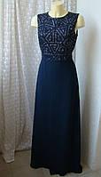 Платье вечернее в пол с бисером Lace&beads р.42-44 7755, фото 1