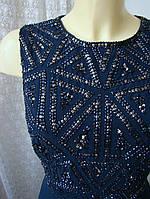 Платье вечернее в пол с бисером Lace&beads р.46 7763, фото 1