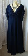 Платье вечернее в пол батал Swing curve р.56-58 7758, фото 1