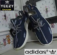 Кроссовки джинсовые - Adidas Yeezy Boost. Летние кроссовки Адидас Изи Буст
