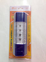 Фонарик светодиодный,со встроенныйм аккумулятором,с выдвижной вилкой для зарядки+Боковая световая панель! (Арт