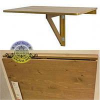 Складной стол Компакт для мастера маникюра на дому