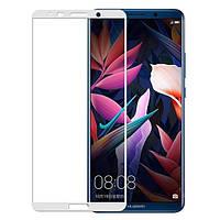 Защитное цветное стекло Mocolo (CP+) на весь экран для Huawei Mate 10 Белый