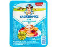 Творог кисломолочный Слов'яночка 5%, 270 г
