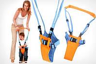 Вожжи ходунки для детей Moby Baby, поводок для ребенка
