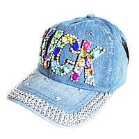 """Модний джинсовий кепка зі стразами """"Luck""""."""
