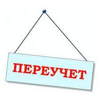 Режим работы офиса 20.10.14