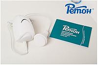 Терапевтический ультразвуковой низкочастотный аппарат  АУТн-01 РЕТОН Праймед