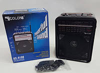 Радиоприёмник портативный GOLON RX-9100