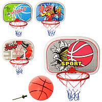 Набор для игры в баскетбол (мяч, кольцо, щит), M 3700