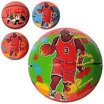Мяч для игры в баскетбол, VA-0002