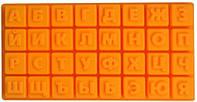 """9810 Силиконовая форма """"Алфавит Русский"""", кондитерские принадлежности"""