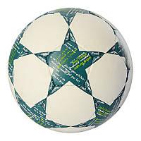 Мяч для игры в футбол 2500-34A
