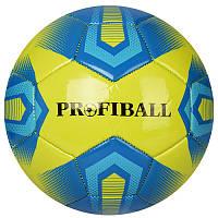 Мяч для игры в футбол  EN 3266