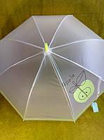 Зонт детский, фото 1
