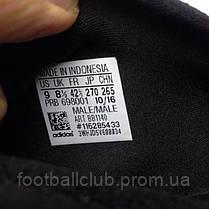 Adidas ACE 17.3 Primemesh AG, фото 3