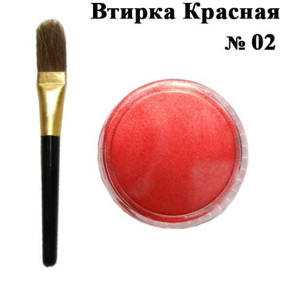 Yre Втирка Красного цвета Зеркальный Блеск для Ногтей