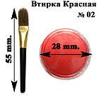 Yre Втирка Красного цвета Зеркальный Блеск для Ногтей , фото 3