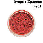 Yre Втирка Красного цвета Зеркальный Блеск для Ногтей , фото 4