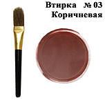 Yre Втирка Коричневого цвета Зеркальный Блеск для Ногтей