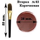 Yre Втирка Коричневого цвета Зеркальный Блеск для Ногтей , фото 2