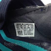 Adidas Nemeziz 17.3 FG, фото 3